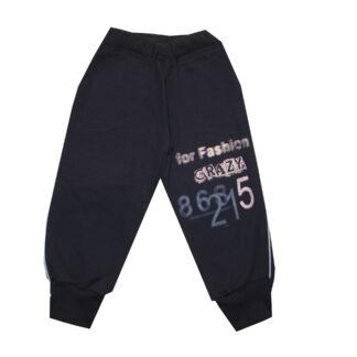 Szabadidő nadrág, bolyhos - 215