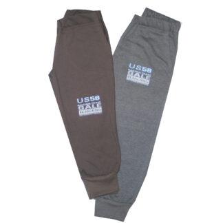 Szabadidő nadrág, futter - US58